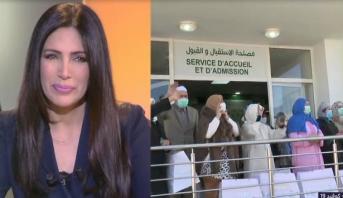 """ميدي1تيفي تنقل مباشرة أولى لحظات خروج متعافين من """"كورونا"""" بمستشفى سيدي سعيد"""