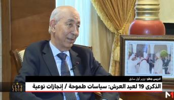 ادريس جطو يتحدث عن التطورات والتحديثات التي شهدتها الانتخابات في عهد الملك محمد السادس