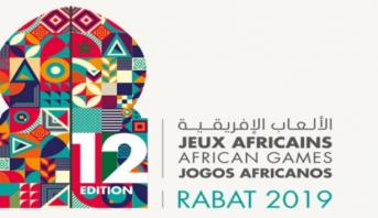 Accra: les préparatifs du Maroc pour les Jeux Africain 2019 présentés aux médias africains