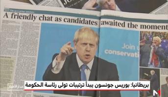 بريطانيا: بوريس جونسون يبدأ ترتيبات تولى رئاسة الحكومة