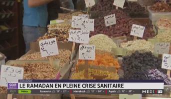 Jordanie: le Ramadan en pleine crise sanitaire
