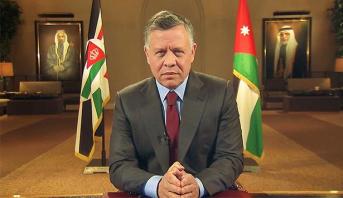 العاهل الأردني يصدر قرارا بحل البرلمان