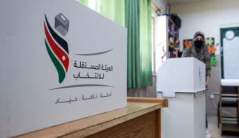 الأردنيون يدلون بأصواتهم لاختيار ممثليهم في مجلس النواب