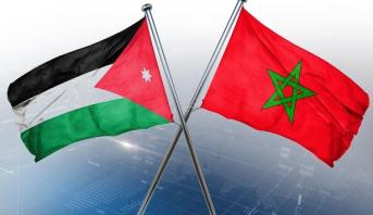 Forum économique Jordanie-Maroc les 10 et 11 juin à Amman