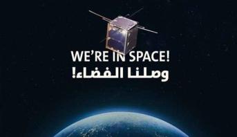 الأردن تطلق أول قمر صناعي مصغر إلى الفضاء