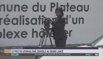Côte d'Ivoire: lancement du Prix du journalisme sensible au genre