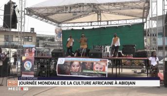 Côte d'Ivoire: Journée mondiale de la culture africaine à Abidjan