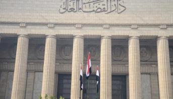 المؤبد لـ66 متهما من الإخوان بينهم مرشد الجماعة في مصر