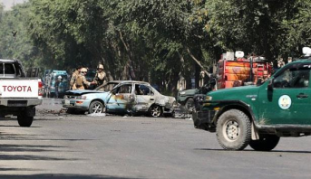 Afghanistan: au moins 8 morts dans une explosion près de l'université de Kaboul