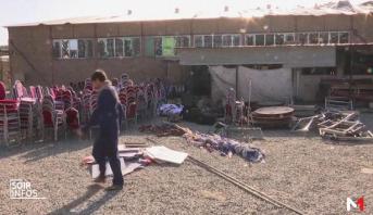 Attaque de Kaboul: revendication de la branche afghane de Daech