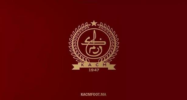 Le club du KACM donne son aval pour un projet d'investissement d'envergure