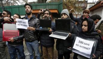 المحكمة الهندية العليا تعتبر قرار قطع الإنترنت عن كشمير غير دستوري