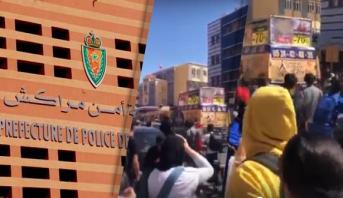 مراكش: فتح بحث تمهيدي للتحقق من الأفعال الإجرامية المنسوبة لسائق سيارة
