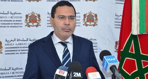 مجلس الحكومة يُصادق على مشروع قانون يقضي بالمصادقة على مرسوم بقانون بإحداث الصندوق المغربي للتأمين الصحي