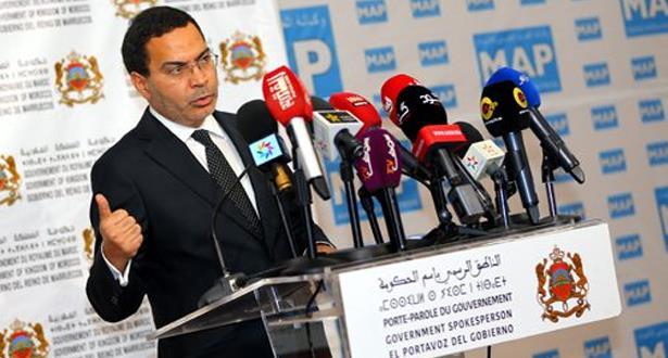 الخلفي: المغرب عازم على محاربة شبكات الهجرة السرية والاتجار في المخدرات