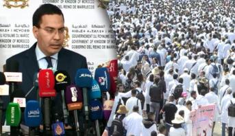 مطالب الأساتذة المتعاقدين .. الخلفي يكشف موقف الحكومة
