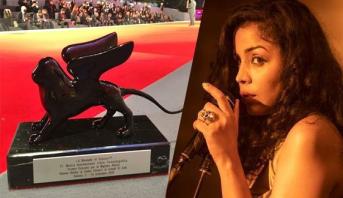 """مهرجان البندقية السينمائي .. الممثلة المغربية خنساء باطما تفوز بجائزة أفضل ممثلة ضمن فئة """"آفاق"""""""