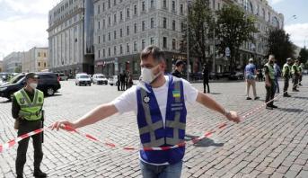 Ukraine: un homme menace de faire exploser une bombe dans un centre d'affaires de Kiev