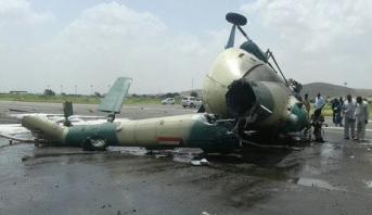 السودان.. مقتل خمسة مسؤولين محليين في تحطم مروحية