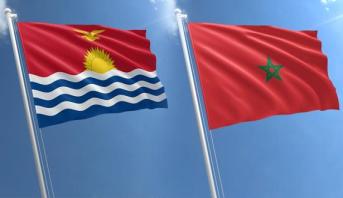 """كيريباتي تؤكد أن المبادرة المغربية للحكم الذاتي هي """"السبيل الوحيد ذو المصداقية والبراغماتي"""" لتسوية قضية الصحراء المغربية"""