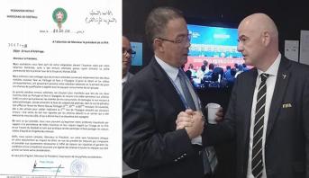 """رسميا .. النسخة الكاملة لرسالة احتجاج المغرب الموجهة إلى """"الفيفا"""""""