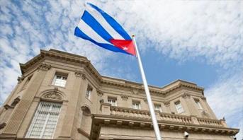 شخص يطلق النار على السفارة الكوبية في واشنطن
