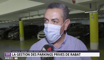 Zoom sur la gestion des parkings privés de Rabat
