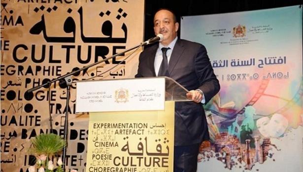 الأعرج يؤكد على ضرورة تدبير وحماية وتثمين التراث الثقافي بالمغرب