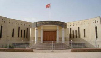 """Laâyoune: ouverture d'une enquête judiciaire au sujet du soi-disant congrès constitutif de """"l'instance sahraouie contre l'occupation marocaine"""""""
