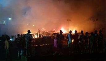 نيجيريا .. حريق أنبوب للنفط يودي بحياة أربعة وحرق عدد من المحلات