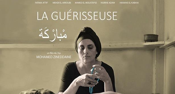 «La Guérisseuse» de Mohamed Zineddaine, Grand Prix du Festival maghrébin du film d'Oujda