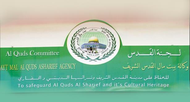 وزراء الإعلام العرب يدعون لإبراز الجهود التي تبذلها وكالة بيت مال القدس برئاسة الملك محمد السادس