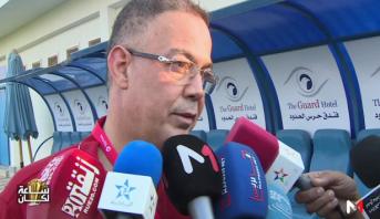 تصريح رئيس الجامعة الملكية المغربية لكرة القدم حول المنح المالية للاعبين