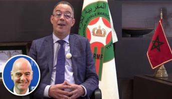 """فيديو .. لقجع يتفاعل مع تصريحات رئيس """"الفيفا"""" إنفانتينو"""