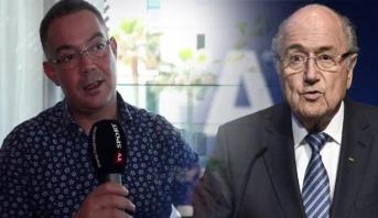 """فوزي لقجع يعلق على موقف بلاتر الداعم لملف """"المغرب 2026"""""""