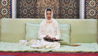 الأميرة للا مريم تترأس حفلا دينيا إحياء للذكرى 21 لوفاة  المغفور له الملك الحسن الثاني