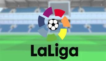 رابطة الدوري الإسباني تجيز للأندية تمارين جماعية بمجموعات من 10 لاعبين
