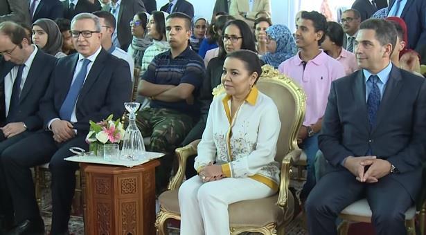 La Princesse Lalla Asmae préside la cérémonie de fin d'année scolaire 2018-2019 de la Fondation Lalla Asmae pour Enfants et Jeunes Sourds