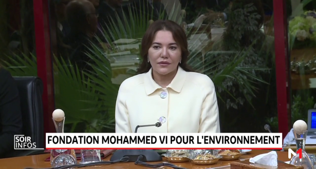 الأميرة للا حسناء تترأس المجلس الإداري لمؤسسة محمد السادس لحماية البيئة