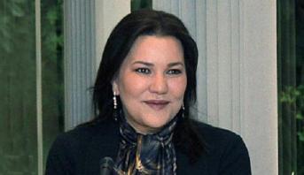 La Princesse Lalla Hasnaa préside le Conseil d'administration de la Fondation Mohammed VI pour la Protection de l'Environnement