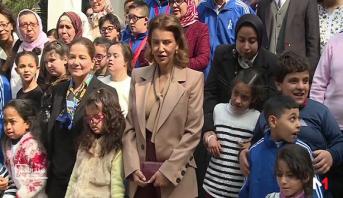 الأميرة للا مريم تترأس حفل تخليد الذكرى الخمسين لتأسيس جمعية المنار للأطفال المعاقين ذهنيا