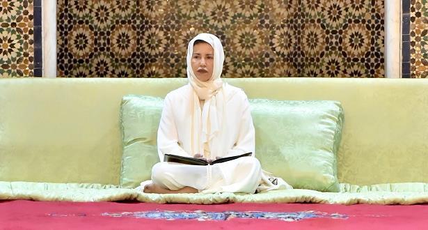 الأميرة للا مريم تترأس حفلا دينيا إحياء للذكرى العشرين لوفاة المغفور له الملك الحسن الثاني