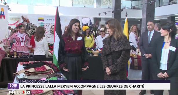 La princesse Lalla Meryem accompagne les oeuvres de charité