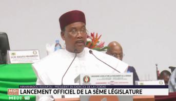 CEDEAO: lancement officiel de la 5ème législature