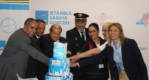 """""""لارام"""" تدشن أولى رحلاتها المباشرة إلى مطار صبيحة"""