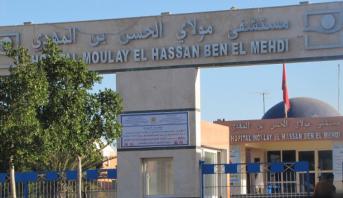 Laâyoune: succès d'une intervention chirurgicale délicate au niveau de l'artère fémorale