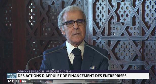 Zoom sur les actions d'appui et de financement des entreprises présentées devant le Roi Mohammed VI