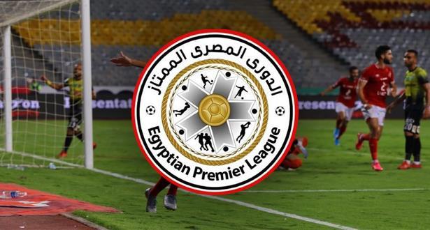 رسميا .. تأجيل مباريات الدوري المصري