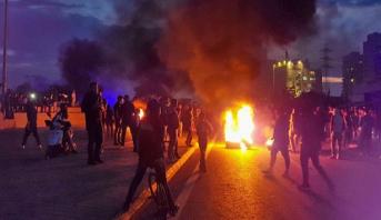 لبنان .. عودة الاحتجاجات إلى الشارع و مواجهات بين المتظاهرين والجيش