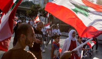 المظاهرات في لبنان تنجح في تأجيل جلسة تشريعية للبرلمان